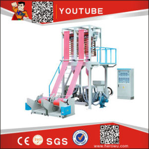 Hero Brand Double-Colour Striped Film Blowing Machine pictures & photos
