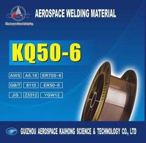 MIG Welding Wire (ER70S-6)