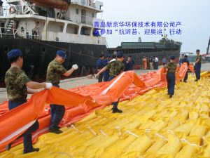 High Quality Rope Mop Oil Skimmer pictures & photos