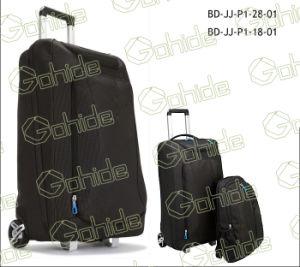 Luggage Bags & Cargo Bags (BD-JJ-P1-28-01&BD-JJ-P1-18-01)