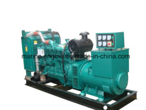 125kVA/100kw Chinese Yuchai Diesel Marine Generator with Yc6a170c Engine pictures & photos