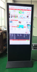 55-Inch Double Screens LED Digital Signage Display Advertising Display pictures & photos