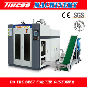 PE Blow Molding Machine (DHD-1L) pictures & photos