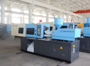 Plastic Injection Molding Machine (LY300)