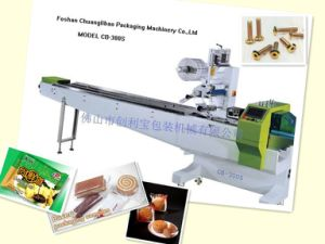 Cream Biscuit Packaging Machine (CB-300S)
