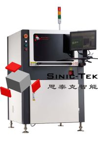 High Precision Online 3D Solder Paste Inspection Machine for PCB pictures & photos