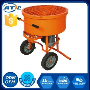 120L Portable Mortar Mixer pictures & photos