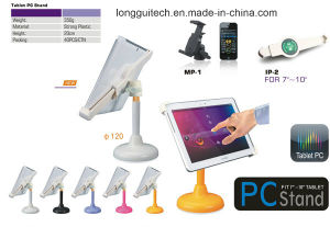 Desktop PC Stand Lgt-IP20 pictures & photos