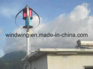 300W off-Grid Maglev Vertical Axis Wind Generator Turbine pictures & photos