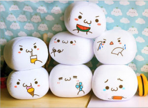 2016 New Cute Round Shaped Emoji Pillows pictures & photos