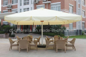 Super Large (3M*3M) Garden Umbrella/Patio Umbrella (PU04251)