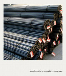 Low Price High Strength Deformed Steel Bar for Contrete Reinforcement pictures & photos