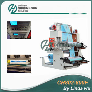 CE Standard 2 Color Flexographic Printing Machine (CH802-800F) 1+1 pictures & photos