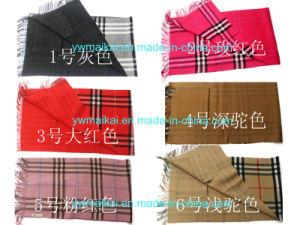 Wool Shawl (MKW-019)