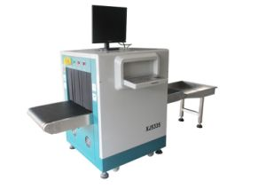 Small Tunnel Size Parcel X-ray Scanner (Guard Spirit) pictures & photos