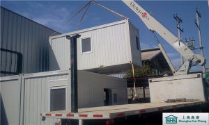 Recycle Use Office Container for Construction Site (shs-fp-office126) pictures & photos
