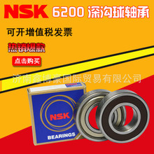 Bearing for Automotive, Truck, Elevator, Machines, Mechanical Parts pictures & photos