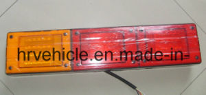 9-36V LED Combination Lamp for Trailer Truck Carvan Freightliner Boat -Railer pictures & photos