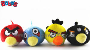 Colorful Lovely Plush Bird Pet Dog Toy with Squeaker for Dog Cat Bosw1066/10cm pictures & photos