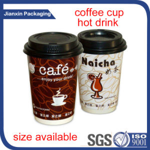 Disposable Product Logo Printed Paper Cups Single/Double Wall for Coffee pictures & photos