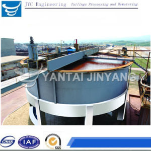 Large Capacity Beneficiation Operation Thickener Concentrator Equipment pictures & photos