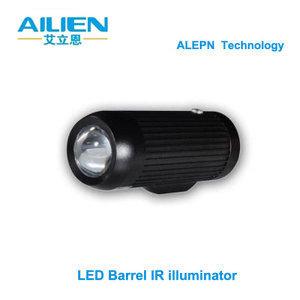 LED Array Barrel Infrared Illuminator. IR Lamp for CCTV Camera (ALN-50R)