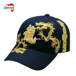 6 Panel Embroiderey Baseball Caps pictures & photos