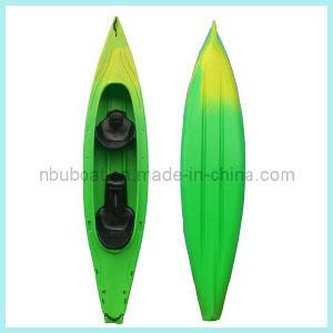 Double Sit in Kayak, Perfect Touring Kayak (UB-09)