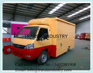 Scooter Catering Truck Chips Crepe Cart Made in China pictures & photos
