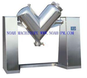 Powder Mixer Machine (V-2000) pictures & photos