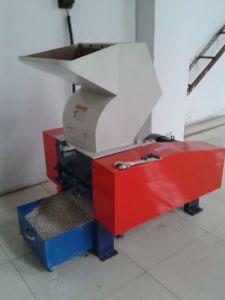Plastic Crushing Machine pictures & photos