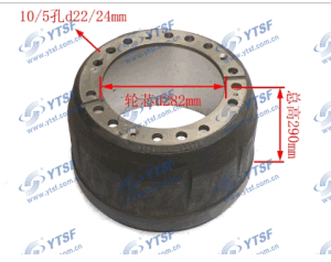 Brake Hub (35ZHS07-02075) pictures & photos