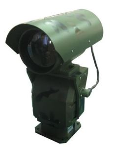 2.4km Human Infrared Thermal Imaging Camera (SHR-TIR104R) pictures & photos