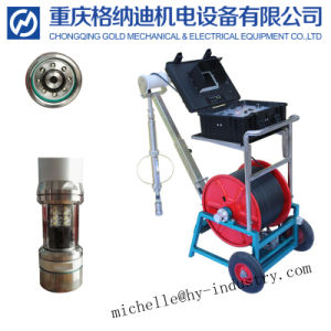 360 Degree Rotary Underwater Inspection Camera, Borehole Camera and Water Well Camera for Sale pictures & photos