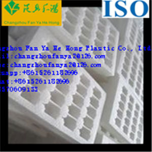 Egg in EPE Foam Egg Crate Foam Tray pictures & photos