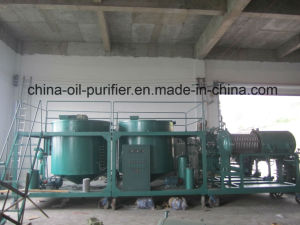 Black Dirty Engine Oil Distillation Equipment pictures & photos