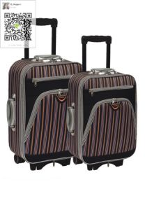 EVA Soft Case Shandong Silk Fabric with Skate Wheels pictures & photos