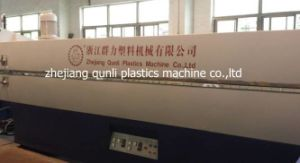 High Speed Flat Yarn Extruder Line Machine pictures & photos