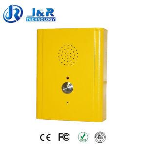 Elevator Internet Phone, Gateway Phone, Lift Wireless Phone pictures & photos