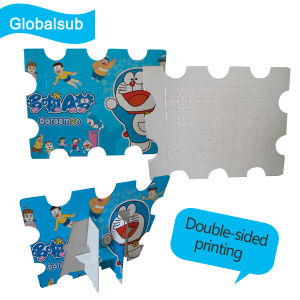 Blank Cartoon Rectangle Puzzle Frame for Dye Sublimation Both Sides