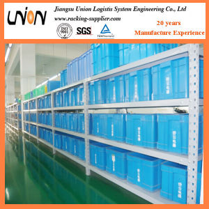 High Quality Long Span Medium Duty Shelving pictures & photos
