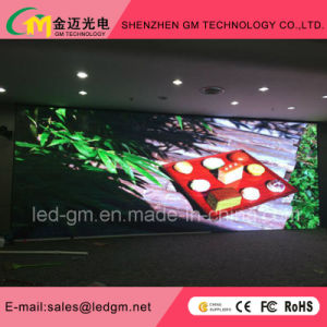 Indoor Multimedia, LED Video Wall, LED Display for Fix, P3mm pictures & photos