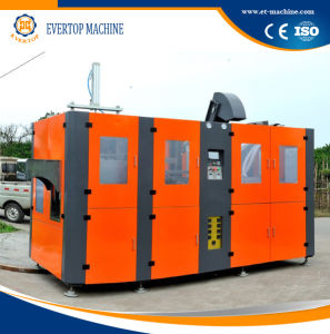 Blow Molding Machine for Water Bottle Price pictures & photos