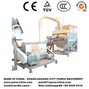 Pepp Bottles and Films Plastic Recycling Machine pictures & photos