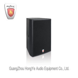 "GS-15 15"" Passive System Professional Audio Loudspeaker pictures & photos"