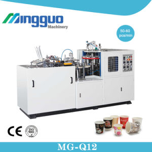 Paper Cup Making Machine pictures & photos