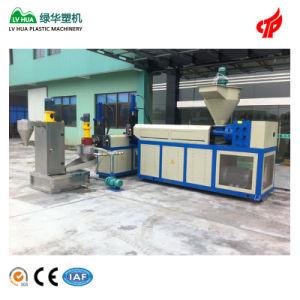 Ce PE Hot Cutting Plastic Pelletizing Machine pictures & photos