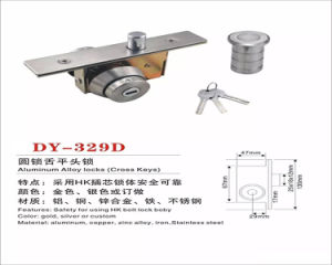 Wholesale Supplier Sliding Glass Door Aluminum Door Lock with Key pictures & photos