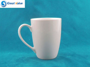Chinese Supplier Stoneware Cup Factory pictures & photos