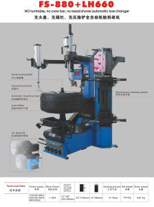 Tyre Changer (FS-880+LH660) pictures & photos